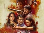 First look poster of India's first tri-lingual film 'III Smoking Barrels' unveiled