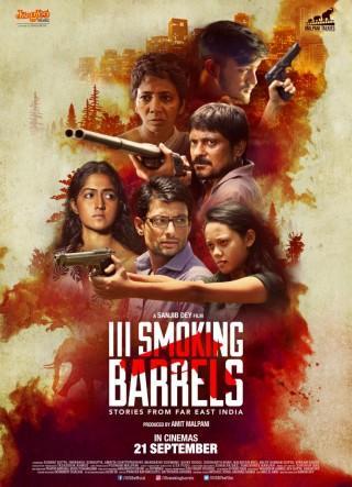 iii-smoking-barrels-first-look-poster